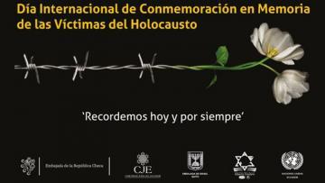 En el día de hoy, 27 de enero de 2017, a 12 años de la resolución de la Asamblea General de las Naciones Unidas, se celebra el Día Internacional de Conmemoración en Memoria de las Víctimas del Holocausto.